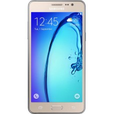 Deals, Discounts & Offers on Mobiles - Samsung Galaxy On7 (Gold, 8 GB)