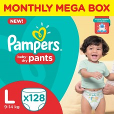 Baby & Kids Offers and Deals Online