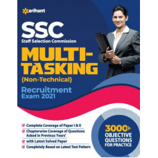 Deals, Discounts & Offers on Books & Media - SSC Multi Tasking Non-Technical Guide 2021(English, Paperback, unknown)