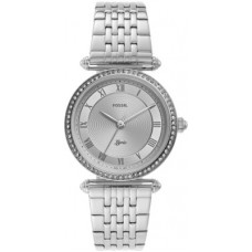 Deals, Discounts & Offers on Watches & Wallets - FOSSILES4712 Lyric Analog Watch - For Women