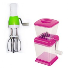 Deals, Discounts & Offers on Home & Kitchen - Super Deals Onion & Vegitable Chopper with Hand Blender