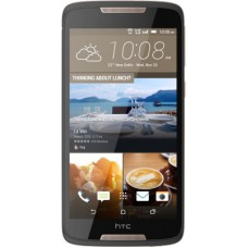 Deals, Discounts & Offers on Mobiles - Launching HTC Desire 828 - At just Rs.19,990