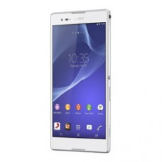 Deals, Discounts & Offers on Electronics - Buy Sony Xperia T2 Ultra Wht @16990 using coupon