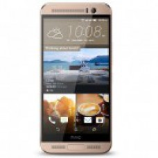 Deals, Discounts & Offers on Mobiles - HTC One MERose gold