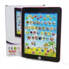 Deals, Discounts & Offers on Electronics - Best selling offer on 71% laptop child kids