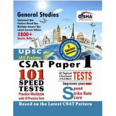 Deals, Discounts & Offers on Books & Media - CSAT IAS Prelims 101 Speed Tests Practice Workbook with 10 Practice Sets- Paper 1