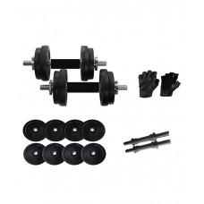 Deals, Discounts & Offers on Health & Personal Care - Total Gym 15 Kg Adjustable Dumbell