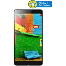 Deals, Discounts & Offers on Mobiles - Lenovo PHAB