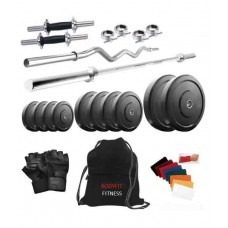 Deals, Discounts & Offers on Personal Care Appliances - Body Fit 12 Kg Home Gym, 5 Ft Rod, 3 Ft Curl Rod, 35 cm (14) Dumbbells, Gym Bag, Acc