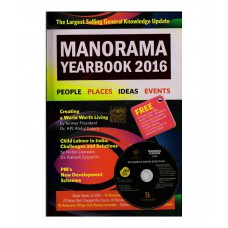 Deals, Discounts & Offers on Books & Media - Manorama yearbook 2016 Paperback
