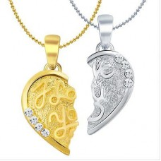 Deals, Discounts & Offers on Earings and Necklace - Sukkhi Gold and Rhodium Plated 2 in 1 Broken Heart Pendant with Chain