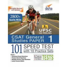 Deals, Discounts & Offers on Books & Media - CSAT General Studies Paper 1 (IAS Prelims) 101 Speed Tests Practice Workbook with 10 Practice Sets-