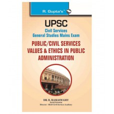 Deals, Discounts & Offers on Books & Media - Public/Civil Services Values & Ethics in Public Administration Books offer