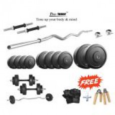 Deals, Discounts & Offers on Health & Personal Care - Protoner 25 Kg Home Gym Set