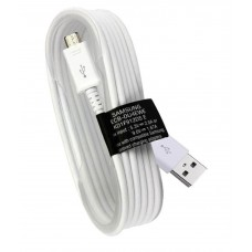 Deals, Discounts & Offers on Accessories - Samsung USB Data Cable White 2 Meters for for All Samsung Mobiles & Chargers