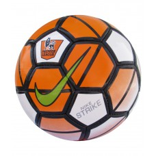 Deals, Discounts & Offers on Sports - NIKE STRIKE ORDEM REPLICA FOOTBALL