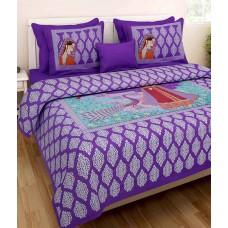 Deals, Discounts & Offers on Home Decor & Festive Needs - Uniqchoice Multicolor Cotton Double Bedsheets with 2 Pillow Covers