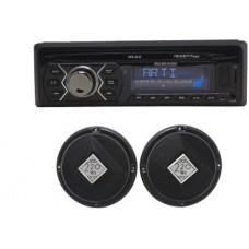 Deals, Discounts & Offers on Car & Bike Accessories - Pulse Audio 1 FM/USB Player, 1 Speaker Set Combo