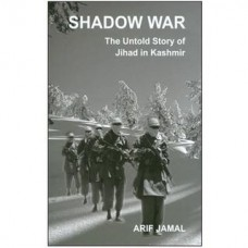 Deals, Discounts & Offers on Books & Media - Shadow war the untold story of jihad in kashmir