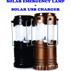 Deals, Discounts & Offers on Electronics - DFS's premium 2 IN 1 PORTABLE SOLAR EMERGENCY LAMP
