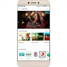 Deals, Discounts & Offers on Mobiles - Letv Le 1s Eco 32gb