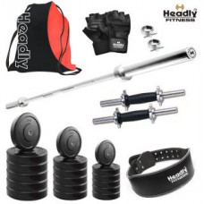 Deals, Discounts & Offers on Sports - Flat 52% off on Headly Home Gym