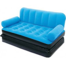 Deals, Discounts & Offers on Home Appliances - Karmax Bestway  Seater Inflatable Sofa