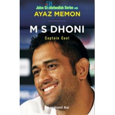 Deals, Discounts & Offers on Books & Media - Flat 32% off on M S Dhoni Captain Cool