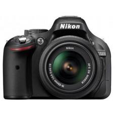 Deals, Discounts & Offers on Cameras - Flat 21% off on Nikon VRII Kit Lens