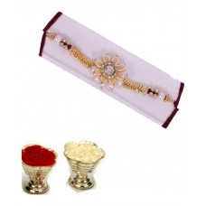Deals, Discounts & Offers on Home Decor & Festive Needs - Flat 56% off on Mohit Rakhi Glossy Fabric Rakhi
