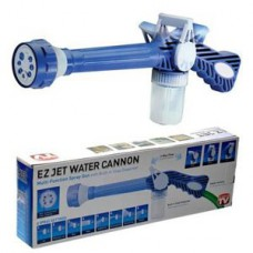 Deals, Discounts & Offers on Home Appliances - Autofurnish  Cannon  Turbo Water Spray Gun