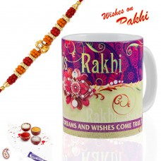 Deals, Discounts & Offers on Home Decor & Festive Needs - Aapno Rajasthan Multicolor Rakhi Mug with Rakhi