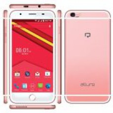 Deals, Discounts & Offers on Mobiles - Reach Allure Mobile Offer