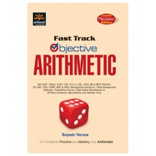 Deals, Discounts & Offers on Books & Media - Fast Track Objective Arithmetic