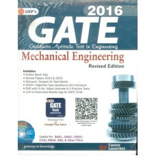 Deals, Discounts & Offers on Books & Media - GATE Guide Mechanical Engg. 2016 (English) 2016 Edition