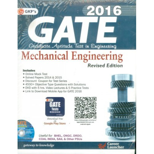 GATE Guide Mechanical Engg  2016 (English) 2016 Edition