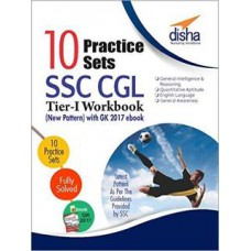 Deals, Discounts & Offers on Books & Media - Upto 50% off on 10 Practice Sets SSC CGL Tier I Workbook