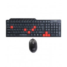 Deals, Discounts & Offers on Computers & Peripherals - Quantum QHMPL QHM8810 USB Keyboard & Mouse Combo With Wire