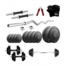 Deals, Discounts & Offers on Sports - Lycan Home Gym 30 Kg Rubber Weight + 3 Feet Curl Rod + Dumbbell Rod'S + Gloves
