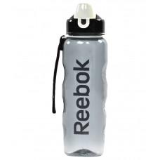 Deals, Discounts & Offers on Sports - Flat 45% off on Reebok Grey Sipper
