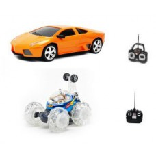 Deals, Discounts & Offers on Gaming - Buy 1 Get 1 Free - Lamborghini Remote And Stunt Remote Cars