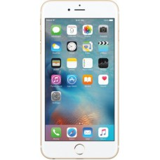 Deals, Discounts & Offers on Mobiles - Apple iPhone 6S Plus Mobile Offer