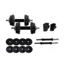 Deals, Discounts & Offers on Personal Care Appliances - Total Gym 8kg Adjustable Dumbbells