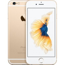 Deals, Discounts & Offers on Mobiles - Flat 23% off on Apple iPhone 6S
