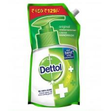 Deals, Discounts & Offers on Home Appliances - Dettol Original Pouch