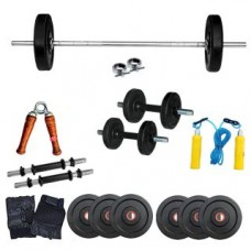 Deals, Discounts & Offers on Sports - 28KG FITFLY HOME GYM 3FT CURL+3FT PLAIN ROD+GYM ACCESORIES FOR HOME EXERCISE