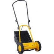 Deals, Discounts & Offers on Home Improvement - Get up to 35% + Extra 10% off on Lawn Mowers & Grass Cutters