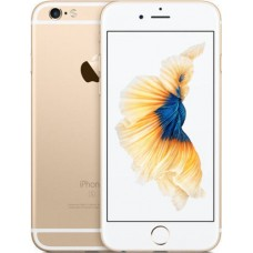 Deals, Discounts & Offers on Mobiles - Apple iPhone 6S Plus Unboxed