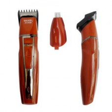 Deals, Discounts & Offers on Trimmers - Hair Trimmer 2 In 1 Maxel Beard & Nose Hair Trimmer