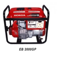 Deals, Discounts & Offers on Electronics - Honda EB 2000 GP Lpg Series Portable Generator